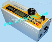 DP-LD3F-防爆激光测尘仪/激光测尘仪/防爆粉尘仪/粉尘检测仪/粉尘测定仪