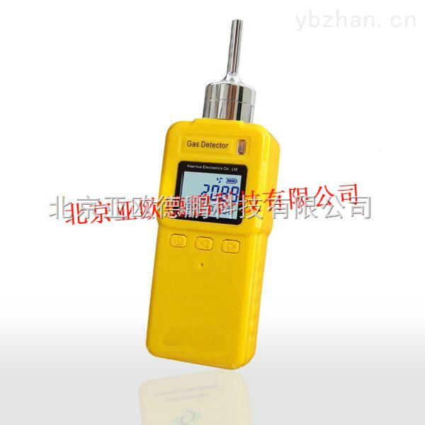DP-ETO-泵吸式環氧乙烷檢測儀/手持式環氧乙烷測定儀/環氧乙烷報警儀