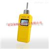 泵吸式環氧乙烷檢測儀/手持式環氧乙烷測定儀/環氧乙烷報警儀