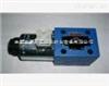 力士乐叠加先导式单向阀,BOSCH缓冲器,Rexroth单向阀工作原理