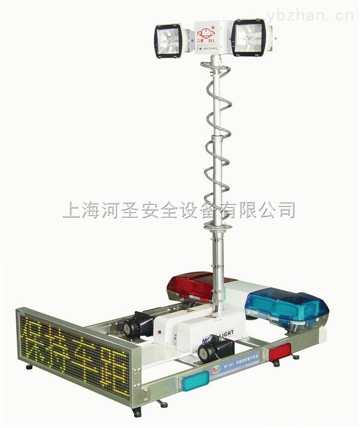 一体式车载警示照明系统,移动照明设备,移动照明灯,移动警示灯
