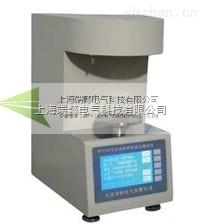 SDY835-全自动油界面张力测试仪