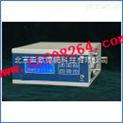 便携式红外线CO分析仪/不分光一氧化碳分析仪/便携式红外线CO检测仪