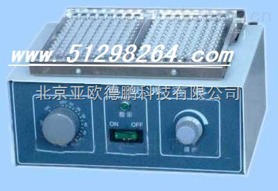 DP-2-微量振荡器