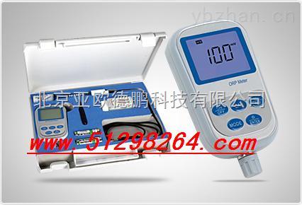 DP-SX712-便携式ORP计/ORP计/手持式ORP计