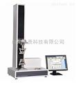 TDW系列微机控制弹簧试验机(单臂式)