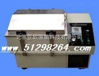 DP-2A-制冷恒温振荡器/恒温振荡器/振荡器