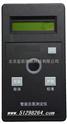 总氮水质测定仪/总氮测定仪/总氮检测仪/水中总氮检测