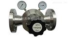 R48-50超高压大流量法兰减压器R48