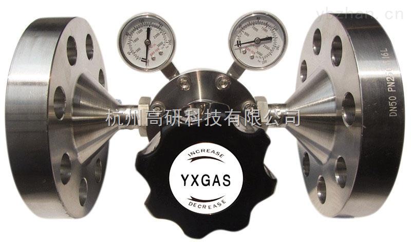 R98系列-DN50高壓大流量減壓器