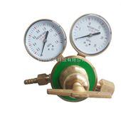 轻巧型减压器原理