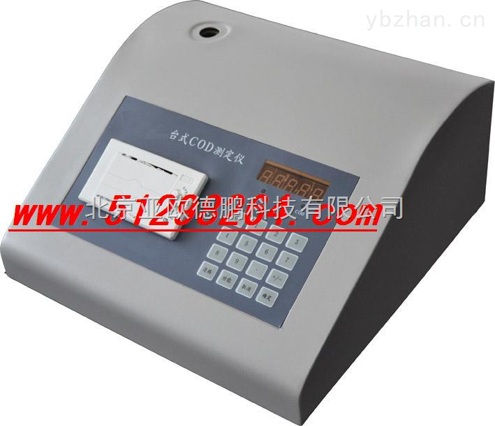 DP-CM-02-台式COD水质测定仪/COD水质测定仪/COD水质检测仪