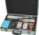 /便携式游泳池水质分析仪/游泳池水质测定仪
