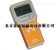 /环境γ、X线剂量率仪 γ、X线剂量计量仪 便携式γ、X线检测仪