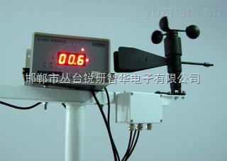 超级LNG船监测风速风向一体监测仪