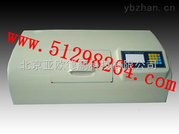 DP-WZZ-2S-/数字式自动旋光仪