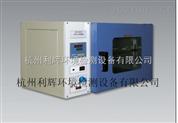 專業生產高溫消毒箱,鶴壁高溫滅菌箱
