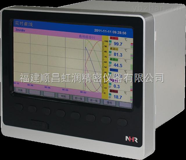 NHR-8700系列-48路彩色數據采集無紙記錄儀