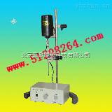 DP-YD1-电动搅拌/电动搅拌器/电动搅拌机/