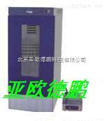 DP-150/250-恒濕培養箱