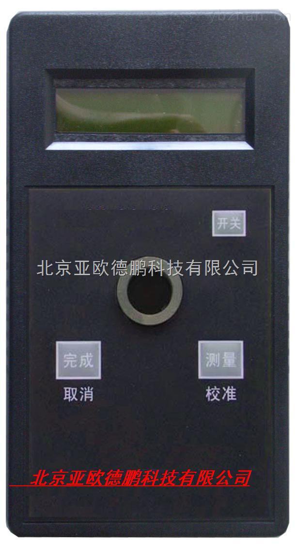 DP-04-16-铁离子水质测定仪/铁离子检测仪/铁离子测试仪/水中铁离子检测仪.