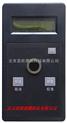 鐵離子水質測定儀/鐵離子檢測儀/鐵離子測試儀/水中鐵離子檢測儀.
