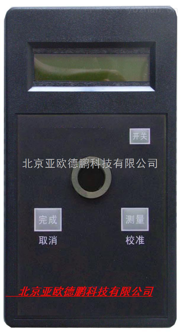 DP-04-15-銅離子水質測定儀/銅離子水質檢測儀/便攜式銅離子檢測儀/測試儀.