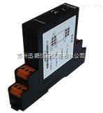 XPB-E-熱電偶輸入安全柵