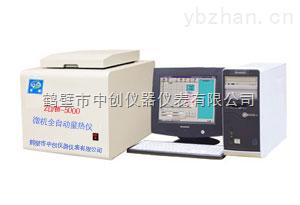 婁底煤質煤炭檢測化驗儀器設備 ZDHW-5000微機全自動量熱儀 中創儀器