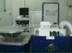 16吨级震荡与冲击试验介绍供应震荡测试台制造商