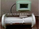 旋進旋渦流量計,廣州流量計,天然氣流量計