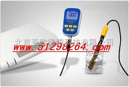 DP-SX7150-便攜式酸堿濃度計/酸堿濃度計/酸堿濃度檢測儀