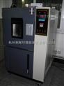 麗水高溫換氣老化試驗箱QLH-225型