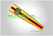 筆式鹽度計/鹽度計/經濟型鹽度測試筆.