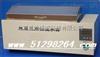 DP-HH-600三用恒温水温箱 三用水箱 恒温水箱 水浴锅 数显恒温水浴锅/