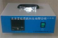 水质自动采样器/自动水质采样仪/