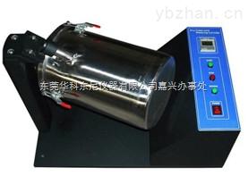 HTS-001 45度燃烧干洗机