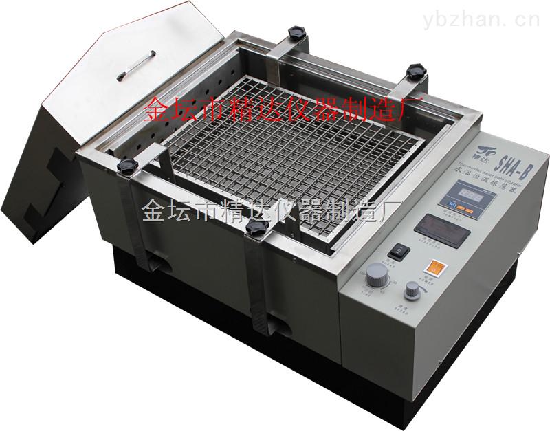 恒温水浴振荡器SHA-C