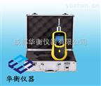 RX2000-CH2O 泵吸式甲醛检测仪