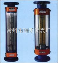 LZB-50,LZB-50F玻璃轉子流量計
