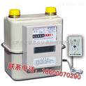 北京IC卡燃气表厂家供应,超低折扣价格