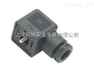 上海祥树国际贸易急速报价 ZSB2B7CAS1