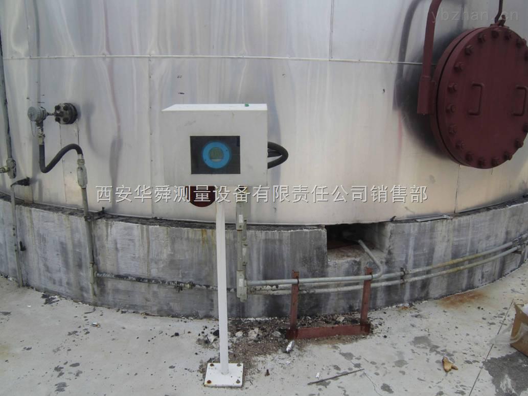 硫酸储罐外测式超声波液位计