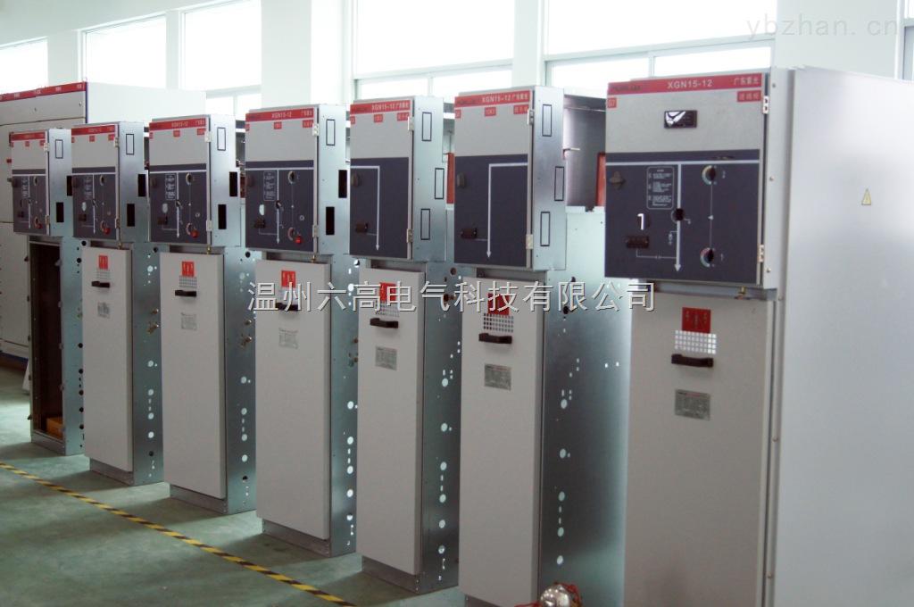 高压环网柜- XGN15-12进线柜|计量柜|PT柜|出线柜