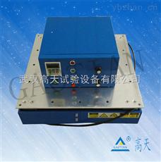 GT-F/GT-TF武汉机械式振动试验台、双向振动试验台