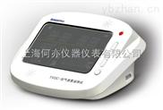BGAM-02家用TVOC檢測儀-空氣質量監測儀