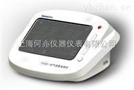 BGAM-02家用TVOC检测仪-空气质量监测仪