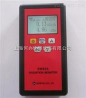 SW83A 型个人辐射剂量报警仪
