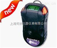 PRM-3021χ、γ、中子射线剂量仪