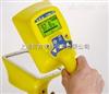 CoMo 170/300便携式表面污染仪